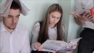 Конкурс «Перемена»: №6. Клип от выпускников  школы №3 г. Шимановска
