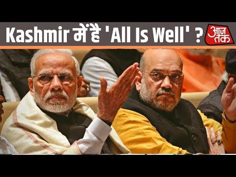 क्या Kashmir में है All Is Well देखिये Dangal With Rohit Sardana