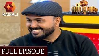 Vismayam- The Mentalist Show