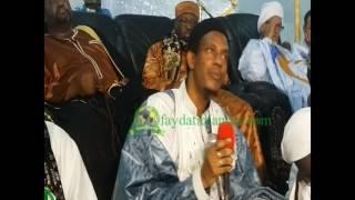 Gamou Oustaz Ahmed Ba