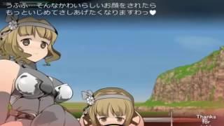リョナ Buster Parade Ryona Game