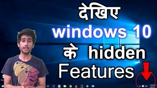 [HINDI] - 5 Hidden Features of Windows 10 (must see)....