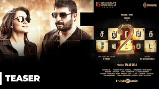 Sathuranka Vettai 2 Official Teaser | Arvind Swamy, Trisha | Manobala Picture House & Cinema City