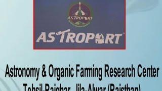 Astroport Alwar Rajasthan