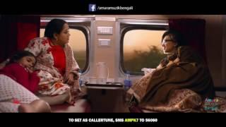 BHROMOR Video song  Official  Praktan Bengali Movie  Surojit Chatterjee  Prosenjit & Rituparna