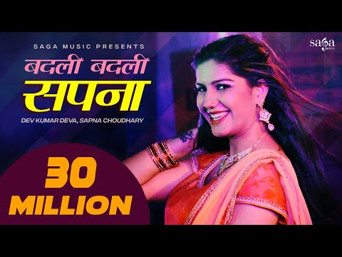 Sapna Dance 2016 - Haryanvi Song - Saasre Mein Badli - Dev Kumar Deva - New Haryanvi DJ Song 2017