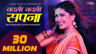Sapna Dance 2016 - Haryanvi Song - Saasre Mein Badli - Dev Kumar Deva - New Haryanvi DJ Song 2017