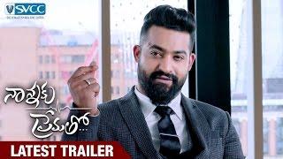 Nannaku Prematho Movie Latest Trailer | Jr NTR | Rakul Preet | Jagapathi Babu | Sukumar | DSP | SVCC
