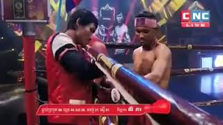 Ly Phea vs Chaosongmoeung (Lao) CNC Khmer boxing 18/11/2018