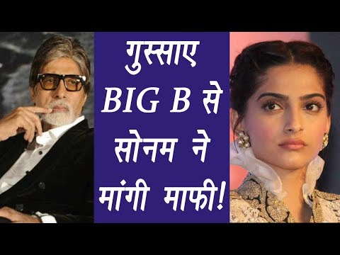 Sonam Kapoor APOLOGIZES to Angry Amitabh Bachchan; Heres Why | FilmiBeat