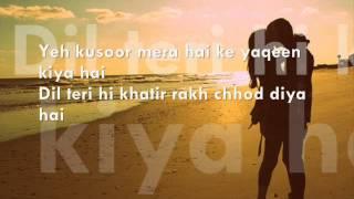Jism 2 - Yeh Kasoor - Full Song With Lyrics.