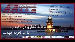 Shohre Solati - Kuşadasi Concert 2012