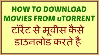 How to Download Movies From uTorrent 2017 | Download Free movies | Torrent Movie Download