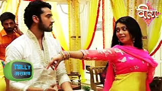 Veera To Dance In Baldev's Haldi Ceremony | Ek Veer Ki Ardaas... Veera | Star Plus