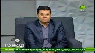 مفاوضات أونداما مع الأهلي و الدوري المغربي يشتعل بتعادل الوداد و الجيش - طارق رضوان