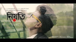 NIYOTI -নিয়তি (2018 full Bengali Short Film )