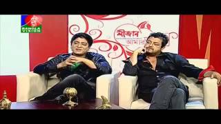 Bangla Magazine Program   Lizan Amar Ami   Amit Hasan & Omar Sani]