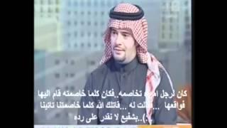 موقف محرج تقع فيه مذيعه سعوديه بسبب نكته ههههه