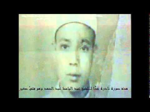 Abdulbasit Abdussamed Tekvir ve Kısa Sureler 1950'ler Emsalsiz Orjinal