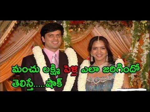 Manchu Laxmi Marriage Details||మంచు లక్ష్మి పెళ్లి ఎలా జరిగిందో....తెలుసా?