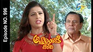 Attarintiki Daredi | 13th January 2018  | Full Episode No 996 | ETV Telugu