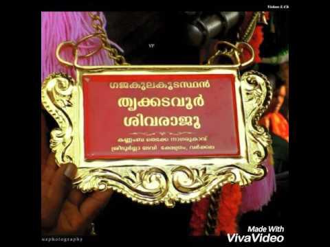 Xxx Mp4 Thrikkadavoor Sivaraju Mixed Songs നാട്ടുരാജാവ് 3gp Sex