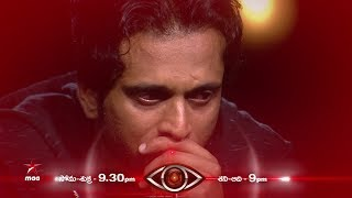 Emotions are the reflections of feelings!!!   #BiggBossTelugu Today at 9:30 PM