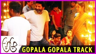 A Aa.. Movie Gopala Gopala Song Track Making Video || Nithin | Samantha | Trivikram