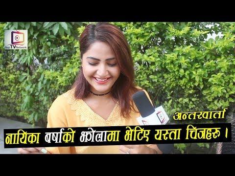 Xxx Mp4 आफ्नी आमा लाई BAG भित्र किन राख्न चाहन्छिन बर्षा Barsha Siwakoti NEP TV NETWORK 3gp Sex