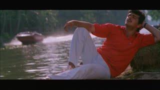 Kanchipattu Chellakatti Video Song | Rettai Jadai Vayasu | Ajith Kumar, Mantra, Goundamani