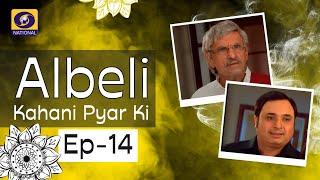 Albeli... Kahani Pyar Ki - Ep #14