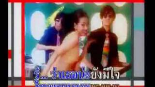 YouTube  Kaung Myat  Myaw Lwint Nae Tel Tain Thai Sub