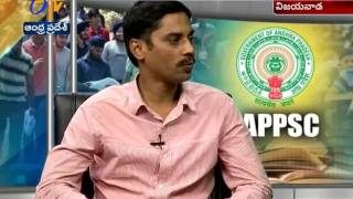 An Interview With APPSC Secretary Y .SAI Over Exams Doubt Clarification