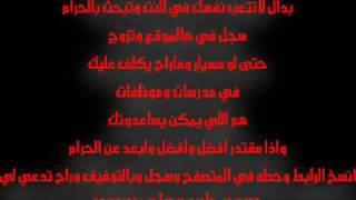 مسيار قطر, زواج مسيار قطر, زواج قطر, مسياري قطر, مواقع زواج قطر
