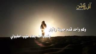 شيلة ـ ياذيب ـ كلمات منصور اليزيدي ـ أداء طارق السرحاني
