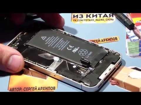 из за чего садится айфон после замены батареи для пассивного отдыха