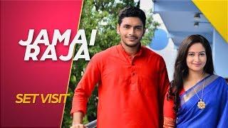 Jamai Raja | TV Serial | Set Visit | Arjun & Shreema | Tollywood Reporter | 2017