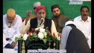 Punjabi Naat(Sadey Wall Sohnia)M Ali Sajjan In Sharjah.By Visaal