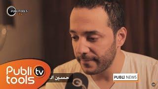 لقاء خاص وتغطية حصرية مع النجم حسين الديك في حفل دبي PUBLInews