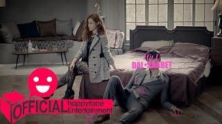 [MV] 달샤벳(Dalshabet) _ Hit U