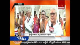 Lakshmi Narayana Swami Temple In Tirupati |First Temple In South India | Bhaarat Today