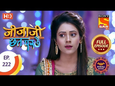 Xxx Mp4 Jijaji Chhat Per Hai Ep 222 Full Episode 9th November 2018 3gp Sex