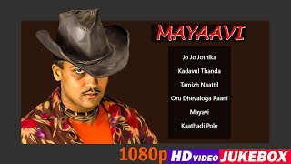Mayavi Tamil Movie Songs | Back to Back Video Songs | Suriya | Jyothika | Devi Sri Pr