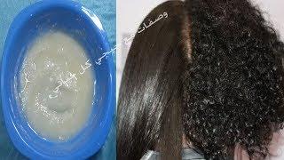 الطريقة الصحيحة لفرد الشعر بالنشا كأنه متسشور / شعرك حرير مع جيجي