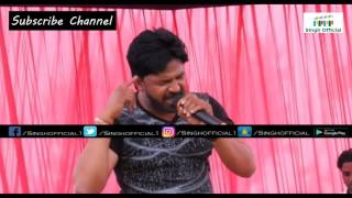 Sukhchain Mangewala | Latest New Live Mela Official Full HD Video 2017