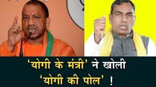 Taj Mahal विवाद पर योगी सरकार के मंत्री ने कहा, दाल में तड़का लगा रहे हैं हमारे नेता