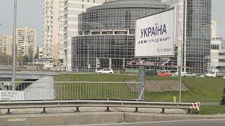 Kyiv, Dnipro River, Levoberezhna Metro, Hydropark, Green Spring Ukraine