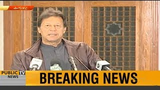 PM Imran Khan Speech at inauguration of Pakistan Railways Live Tracking System and Thal Express