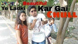 😘Ladki Beautiful 👌!! Kar Gai Chull !! ?...