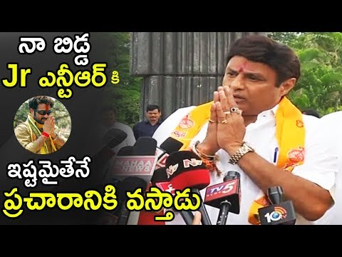 Xxx Mp4 Balakrishana First Time Reveled About Jr NTR Re Political Entry Details TDP Life Andhra Tv 3gp Sex